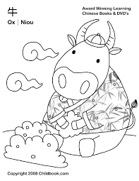 Chinese New Year Ox Coloring Page