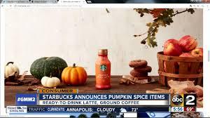 Starbucks Pumpkin Spice Frappuccino Bottle by Starbucks Announces Two Pumpkin Spice Products Abc2news Com