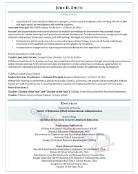 Human Resources Leadership Resume Sample