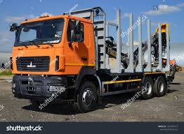 100 Maz Truck Minsk Belarus August 2 2018 Truck Timber Truck At The Plant