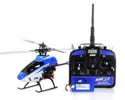 Eflite EFLH1500 2 4Ghz RTF Li Po Blade BSR Micro Electric RC