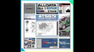 Alldata Software 2017 Auto Repair Software Alldata And Mitchell ... Mitchell Medium Truck 2008 Ryder Signs Exclusive Deal With La Eleictruck Maker Chanje Canberra Sand And Gravel Landscape Centres Hires Uerstanding Commercial Insurance Ratings Alexander Electric F150 Delivers Plenty Of Torque Low Maintenance 2015 Software Oemand Auto Repair Stock Height Products At Kelderman Air Suspension Systems Beefing Up Electric Powertrains Slowly But Surely Duty Duputmancom Blog Calportland A Step Ahead A Green Footprint On Demand5 Edition Repair Manual Order Download