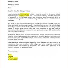 Template For Cover Letter Sample Letter A Unique Yoga Warehouse