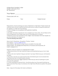 Letter Format Template Of Letters Recommendation College Sample For