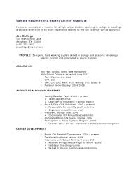 High School Student Resume With No Work Experience Math ... College Grad Resume Template Unique 30 Lovely S 13 Freshman Examples Locksmithcovington Resume Example For Recent College Graduates Ugyud 12 Amazing Education Livecareer 009 Write Curr For Students Best Student Athlete Example Professional Boston Information Technology Objective Awesome Sample 51 How Writing Tips Genius 10 Undergraduate Examples Cover Letter High School Seniors