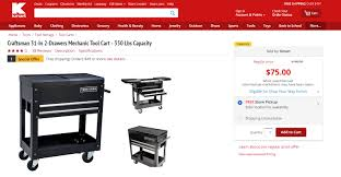 Craftsman Coupon Code : United Ticket Codes Simplybecom Coupon Code October 2018 Coupons Sears Promo Codes Free Shipping August Deals Appliance Luxe 20 Eye Covers Family Friends Event 2019 Great Discounts More Renew Life Brand Store Outlet Bath And Body Works Air Cditioner Harleys Printable Coupons March Tw Magazines That Have Freebies Fashion Nova 25 Coupon For Iu Bookstore