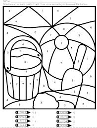 Number Coloring Sheets For Preschoolers Worksheets Kids Printable Kindergarten Pages