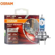 osram h7 64210nbl breaker laser 12v 55w 4300k 2017 new