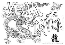 Coloring Pages On Chinese Zodiac Animals Colouring