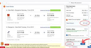 Goibibo Offers (Dec 2019): Up To Rs.10000 Off On Flight ... Hotelscom Promo Codes December 2019 Acacia Hotel Manila Expired Raise 5 Off Airbnb And A Few More Makemytrip Coupons Offers Dec 1112 Min Rs1000 34 Star Hotel Rates Drop To Between 05hk252 Per Night Oyo Rooms And Discount For July Use Agoda Promo Codes Where Find Them The Poor Traveler Plus Deals Alternatives Similar Websites Coupon Code 24 50 Off Hotels Room Home Cheap Tickets Confirmed Youve Earned Major Discounts Official Cheaptickets Discounts Bookingcom Promo Codes