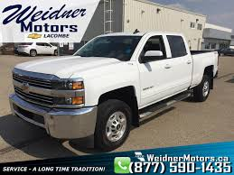 Lacombe - Used 2018 Vehicles For Sale Used Gmc Sierra 2500hd Lunch Truck In Maryland For Sale Canteen Dodge 2500 Diesel Lifted Suspension Lift Kits Available Ram Best Pickup Reviews Consumer Reports Cars Norton Oh Trucks Diesel Max Lifted 2017 Dodge Ram Limited 4x4 Truc Lifted 2014 Coinsville Ok 74021 2015 Denali At Watts Automotive Serving Salt Norcal Motor Company Auburn Sacramento 1995 Chevrolet Pickup Parts Pick N New 2018 Chevy Silverado For Brown 2006 Chevrolet Nationwide Autotrader