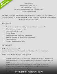 Retail Resume Erica1 Template 9
