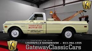 1971 Chevrolet C20 Tow Truck - Louisville Showroom - Stock # 1190 ... Ram Trucks In Louisville Oxmoor Chrysler Dodge Jeep Autocraft Towing And Recovery Calhan Ajs Service 6708 Spherdsville Road 3 Ky Mosbys Transport Llc Gallery Capacity Archives Bachman Chevrolet 23 Best All American Inc Images On Pinterest Tow Truck New And Used For Sale Cmialucktradercom Top Ford Lincoln How Much Does A Cost Angies List Abandoned Cars Clog Streets Enrage Residents