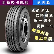 USD 47.69] Light Truck Panthers Truck Tires 600-13-14-15 650 700 750 ... Usd 146 The New Genuine Three Bags Of Tires 1100r20 Full Steel China 22 5 Truck Manufacturers And Suppliers On Tires Crane Whosale Commercial Hispeed Home Dorset Tyres Hpwwwdorsettyrescom Llantas Usadas Camion Used Truck Whosale Kansas City Semi Chinese Discount Steer Trailer Tire Size Lt19575r14 Retread Mega Mud Mt Recappers Missauga On Terminal Best Trucks For Sale Prices Flatfree Hand Dolly Wheels Northern Tool Equipment