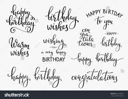 Happy Birthday Lettering Sign Quote Typography Stock Vector