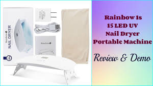 Sensationail Pro 3060 Led Lamp Wattage by Affordable 18w Led Uv Portable Nail Lamp Review Youtube