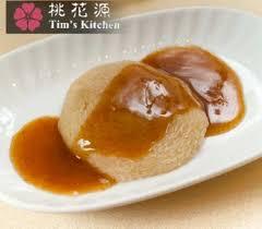 cr馥r sa cuisine 3d cuisine meubl馥 100 images poign馥 de cuisine 100 images poign