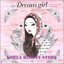 Find More Books Information About Dream Girl 96p249mm 249mm