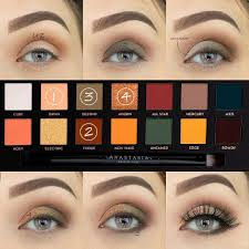 Makeup Designory Makeup Geek Coupon Code! | Eye Makeup ...