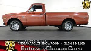 1968 Chevrolet C10 Truck #350-ndy - Gateway Classic Cars ... Used 1993 Ford L8000 Dump Truck For Sale In 33778 What You Should Wear To Trucks For Sale Indianapolis Used New 1999 Sterling L9513 Cab Chassis 1986 Chevrolet K10 4x4 Pickup Gateway Classic Cars In Stock Ray Skillman Auto Group 2018 Kenworth In On Ford E350 Van Box Indiana Craigslist And Best Local 1967 C10 Truck 516ndy Car Specials Featured Inventory Hybrid Cargurus 2016 Mack Gu713 Triaxle Steel