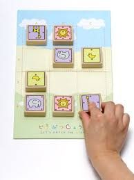 Animal Shogi You Can Play A Game Using Total Of 8 Pieces
