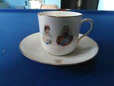 royal doulton hamilton kaffeetasse mit untertasse tasse