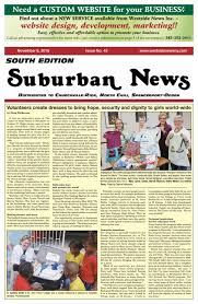 Empire Floor Furnace 7088 by Suburban News South Edition November 6 2016 By Westside News