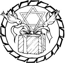 Free Printable Coloring Pages Hanukkah Of