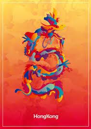 Hong Kong Poster Designs