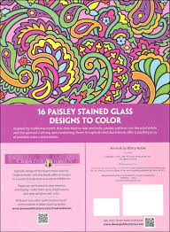 Paisley Designs Stained Glass Coloring Book Creative Haven