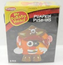 Pumpkin Push Ins by Mkbndrutvxzgi7r1mmobciq Jpg