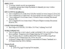 Software Testing Resume Sample For 2 Years Experience Samples 1
