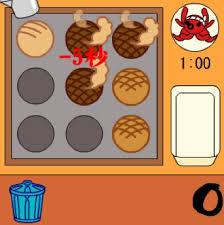 le jeu de la cuisine cuisine jeux frais photographie jeu cuisine pinata cookies cuisine