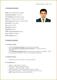 Template Doc Example Free Templates English Cv Word Teacher Resume Format