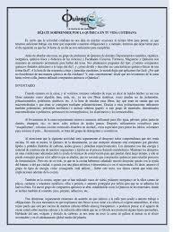 Modelo Atómico De Rutherford Wikipedia La Enciclopedia Libre