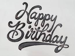 Happy Birthday Lettering by Judith Mayer Dribbble