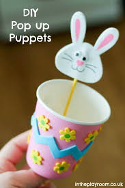 The 25 Best Paper Cup Crafts Ideas On Pinterest
