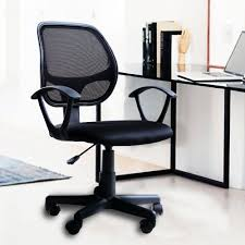 Shop Ergonomic Adjustable Mesh Low-Back Office Task Desk Chair With ... Amazoncom Vanbow Extra High Back Mesh Office Chair Adjustable Novo Ergonomic Task Chairs Sitonit Seating Black 400lb Midback Go2073fgg Schoolfniture4lesscom Flash Fniture And Gray Swivel Pro Line Ii 2902430 Bizchaircom Bt90297magg Top 10 Best 2018 Heavycom For 2019 The Ultimate Guide Reviews 14 Of Gear Patrol Humanscale Liberty Without Arms Moustache Longem Computer Desk