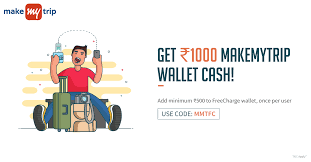Buy Kurkure/ Lays/ Uncle Chips Pack Of 20 Pack And Get Rs ... Makemytrip Discount Coupon Codes And Offers For October 2019 Leavenworth Oktoberfest Marathon Coupon Code Didi Outlet Store Hotel Flat 60 Cashback On Lemon Ultimate Hikes New Zealand Promo Paintbox Nyc Couponchotu Twitter Best Travel Only Your Grab 35 Off Instant Discount Intertional Hotels Apply Make My Trip Mmt Marvel Omnibus Deals Goibo Oct Up To Rs3500 Coupons Loot Offer Ge Upto 4000 Cashback 2223 Min Rs1000