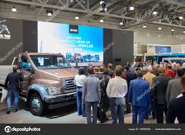 MOSCOW, SEP, 5, 2017: Presentation At GAZ Group Stand Russian Cars ...