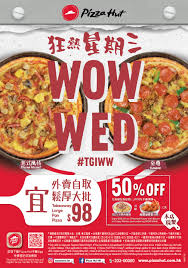Pizza Hut Deals | Up To $10 OFF Coupons | HK Aug 2019 | HotHKdeals Cupon Pizza Hut Amazon Cell Phone Sale Pizza Restaurant Codes Free Movies From Vudu Free Hut Buy 1 Coupons Giveaway 11 Discount Coupon Offering 50 During 2019 Nfl Draft Ceremony Peoplecom National Pepperoni Day Deals Thursday 5 Brand Discount Book It Program For Homeschoolers Every Month Click Here For More Take Off Orders Of 20 Clark Printable Hot