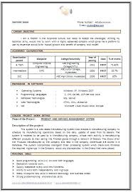 Early Career Resume Format Best Ideas Of For Computer Science Engineering Students Creative Freshers Sample