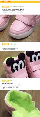 Children Shoes With Light Led Boys Sneakers 2017 New Spring Cartoon Lighted Sport Fashion Girls Chaussure Enfant