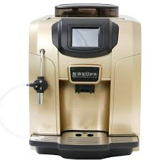 Eupa 20Bar Fully Automatic Espresso Machine Household Commercial