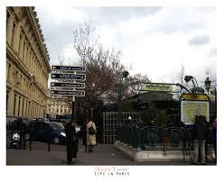 bureau de poste rue du louvre ปาร สส เทา part one แหล งรวมจ ตว ญญาณชาวปาร เซ ยง pantip