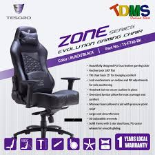 TESORO EVOLUTION GAMING CHAIR - WITH MEMORY FOAM PILLOWS ... Best Gaming Chair 2019 The Best Pc Chairs You Can Buy In The Gtracing Gaming Chair For Big Guys Vertagear Pl6000 Review Youtube 8 Chairs Under 200 May Reviews Buying Guide Big And Tall Reddit Brazen Stag 21 Bluetooth Surround Sound Greyblack Racing 350 Lbs Capacity Oversized Ergonomic Office Pewdpie Clutch Rocking Comfy Monty Childs Python Toddler Simlife Large Car Style Highback Leather