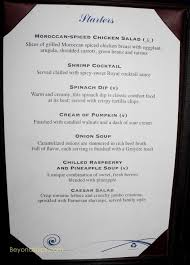 The Dining Room Jonesborough Menu by Cute The Dining Room Menu Wtre16 Daodaolingyy Com