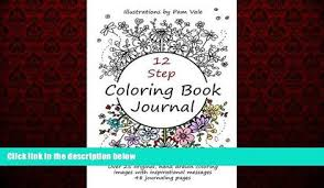 Free PDF Downlaod 12 Step Coloring Book Journal DOWNLOAD ONLINE