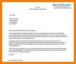 10 11 SAMPLE CHARACTER REFERENCE LETTER TO JUDGE