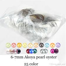 100 Where Is Dhgate Located 2019 2018 DIY Seawater Pearls In Oysters Pearls Oyster Pearls With